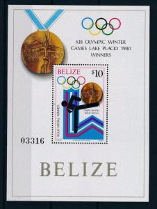 [60951] Belize 1980 Olympic games Moscow Figure skating MNH Sheet