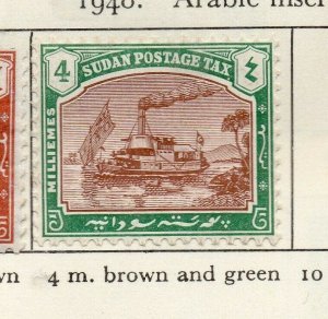 Sudan 1951 Early Issue Fine Mint Hinged 4m. NW-168518