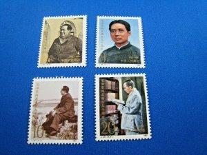 CHINA (PRC)  -  SCOTT # 1896-1899       MNH