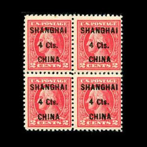 momen: US Stamps #K18 Block of 4 Mint OG NH CV $920