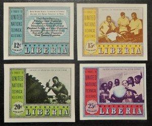 Liberia C78-81 var. 1954 UN Technical Assistance, imperforate, NH