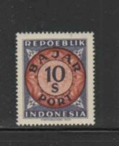 INDONESIA #J6 1948 10s POSTAGE DUE MINT VF NH O.G aa
