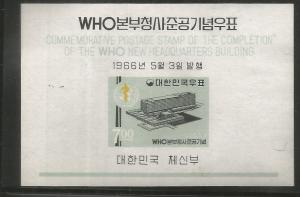 KOREA, 508A, MH, SS WHO HEADQUARTERS