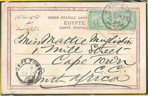 EGYPT TO SOUTH AFRICA 1906 postcard Port Said to Cape Town.................53830