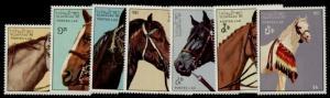 Laos 813-9 MNH Horses