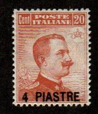 Italy Offices In Turkish Empire #23  Mint  Scott $67.50