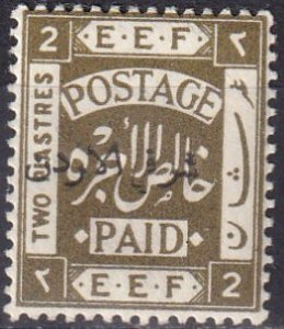 Jordan #7B  F-VF Unused  CV $13.00  (Z2951)