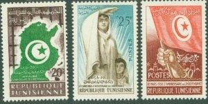 TUNISIA 317-19 MH BIN$ 1.35