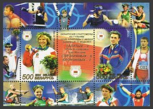 Belarus 538 ab/label sheet,MNH. Gold winners at Olympics Athens-2004.