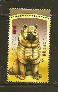 Canada Year of The Dog 51Cent Issue MNH
