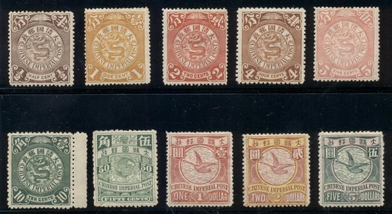 CHINA #98/109, Complete set except for #'s 104-5, og, LH, VF, quite scarce