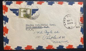 1948 Tel Aviv Palestine Airmail cover To Hampton NY USA