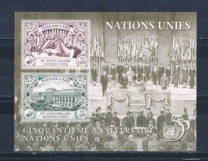 UN Geneva 272 MNH SS Stamps 1995  (ML0355)