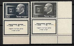 ISRAEL STAMPS SET COMPLETE Dr. CHAIM WEIZMANN-FIRST PRESIDENT, 1952. MNH MNH