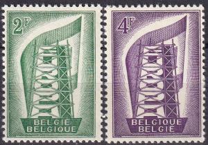 Belgium #496-7 MNH  CV $9.00 (A18174)