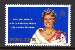 Belize 523 Queen Mother MNH VF