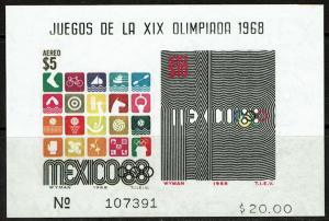 Mexico C344a MNH - Olympics (1968)