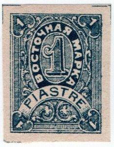 (I.B) Russia Postal : Black Sea Local Post 1pi