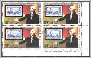 Upper Volta #356 Stamps On Stamps Corner Block CTO