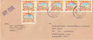Kuwait 25f Sief Palace (6) 1990 Qadisiyah Airmail to Scranton, Penn.  LEGAL SIZE