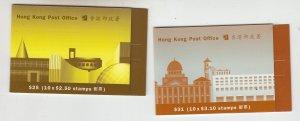 J29104, 1993-6 hong kong complete bklt,s mnh #650bc,651ij