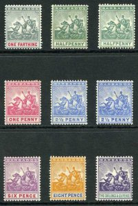 Barbados SG135/44 1905 set of 7 (the low vals a bit grubby)  M/M