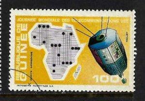 GUINEA C120 VFU MAP Q166