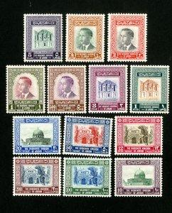 Jordan Stamps # 324-37 VF Scarce set OG LH