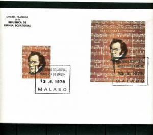 Equatorial Guinea 1979 Schubert set + s/s Perforated in official FDC