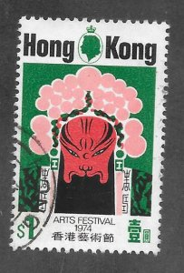 Hong Kong Scott 297 VF $1 Used Chinese Opera Mask 2018 CV $3.75