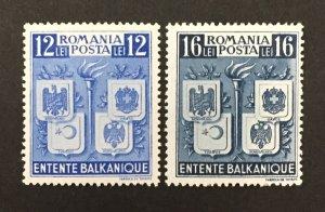 Romania 1940 #504-5, Coat of Arms, MNH.