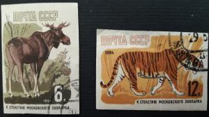 Animals, Russia and the Soviet Union, 1964, №70-Т.