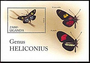 Uganda 1426, MNH, Butterflies souvenir sheet, Genus Heliconius