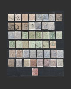 VINTAGE:CUBA 1871,1874 RANGE  SCOTT ASST  LOT  C1871ABC