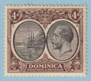 DOMINICA 75  MINT HINGED OG * NO FAULTS EXTRA FINE!
