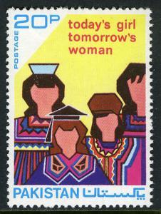 Pakistan 389, MNH. Universal Children's Day. Girls, 1975