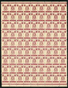 IFS BHOPAL Officials SGO353 1945 1a PROGRESSIVE MISPERF Sheet of 81 U/M