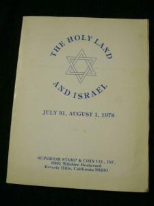 SUPERIOR AUCTION CATALOGUE 1978 THE HOLY LAND AND ISRAEL
