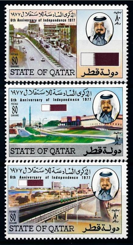 [68265] Qatar 1977 6th Anniv. Of Independence, Roads Bridge  MNH
