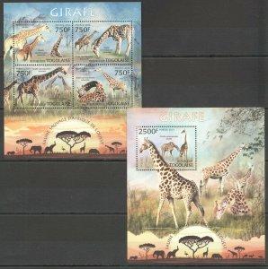 TG607 2013 TOGO FAUNA OF AFRICA WILD OF ANIMALS MAMMALS GIRAFES KB+BL MNH