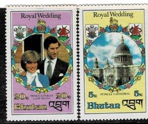 Bhutan 1981  Royal Wedding MNH