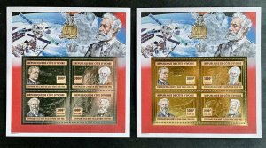 Stamps Jules Verne Mini Sheets Gold & Silver Ivory Coast 2005