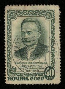 1956, 40 kop, I.Ya.Franko, MC #1904 (T-7644)