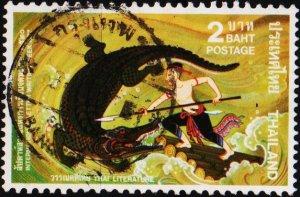 Thailand. 1977 2b S.G.937 Fine Used