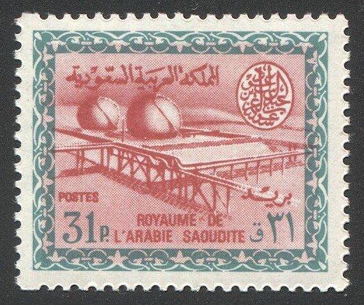 SAUDI ARABIA  31p Gosp  Sc 338  VLH VF, SG 553 / £31