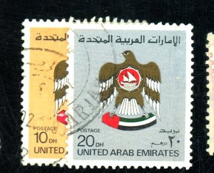UNITED ARAB EMIRATES #155-6 USED FVF Cat $22