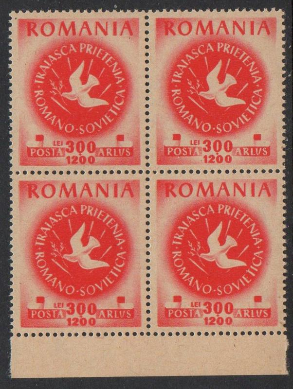 Romania 1946 Bird Dove Block of 4 VF MNH (B338)
