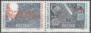 Poland #2715a MNH F-VF (V2169)