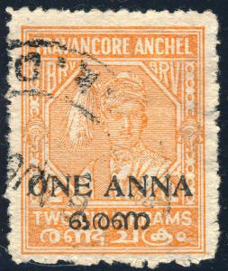 INDIA / Travancore-Cochin - 1949 - SG 4 1A/2ch orange - VFU