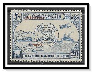 Jordan #N21 (v) Occupation Palestine Inverted Overprint MH